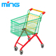 Children Shopping Cart Kids Hand Trolley