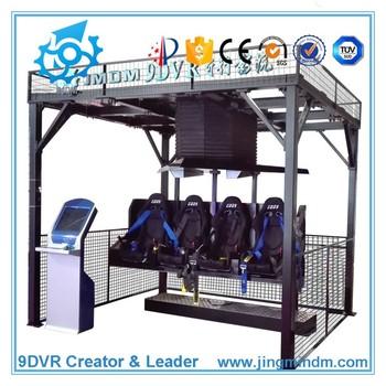 1369fca20e7 9D VR amusement equipment 9d virtual reality arcade game machine vr 9d  flight ride