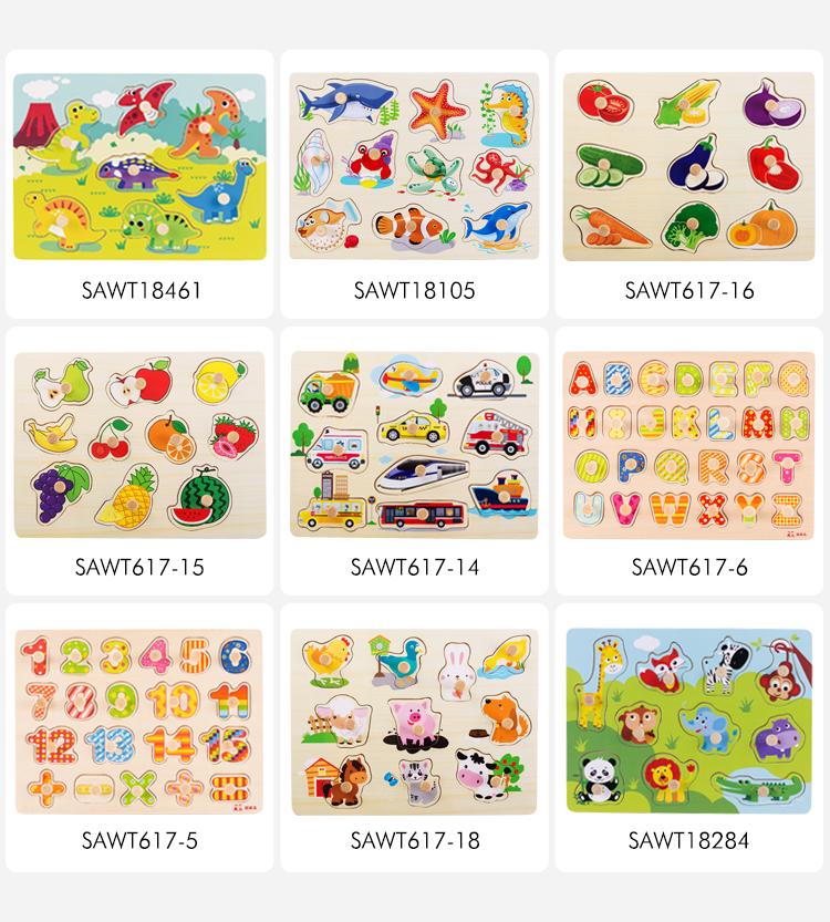 Heißer verkauf pädagogisches spielen set holz kinder abc alphabet puzzle spielzeug für kleinkind