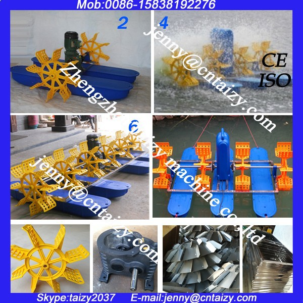 New water impeller Paddle wheel aerator