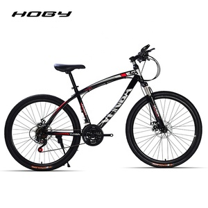 LB07 High qualitymountain bike with good price /special china mountain bike/MTB bicycle bike mountain 26 Inch