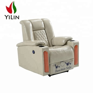 VIP Commercial Theater Seat Lounger movie theatre seating