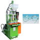 PVC Oxygen Mask Vertical Injection Molding Machine