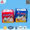 /product-detail/iso9001-made-in-china-soft-b-grade-disposable-sleepy-baby-diaper-60717510892.html