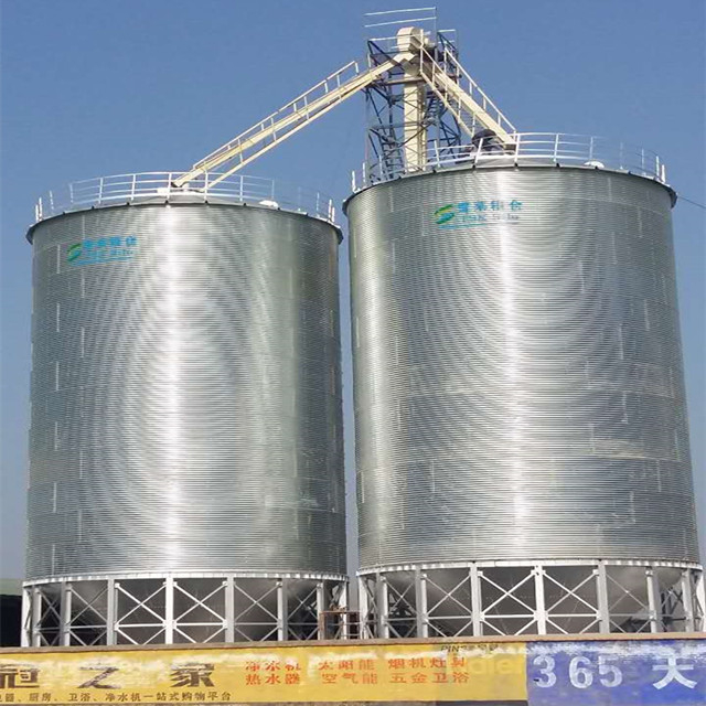 2019 hopper bottom soybean storage steel silo for sale