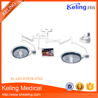 Factory supply reasonable price two doom led operation lamp for surgery
