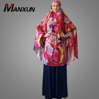 Traditional African printed jilbab islamic clothing red khimar hijab muslim dress niqab burqa gift prayer clothing