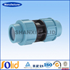 Water pipe PP compression pipe fittings for irrigation