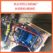 ISO approved small scale industries machine QTJ4-35B concrete block moulding machine