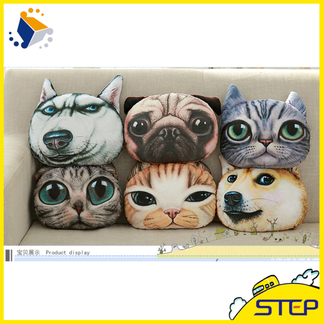 Factory 3D Plush Dog Cat Toy