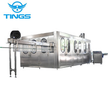 2000-12000B/H bottle automatic carbonated beverage filling machine