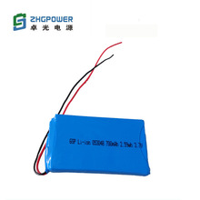 6sp 053048 700mAh 3.7v li-ion battery pack