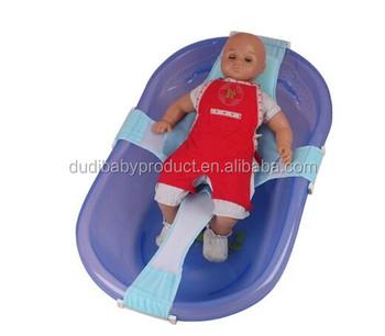 High Quality Baby Bath Seat Bathing Adjustable Baby Bathtub ...