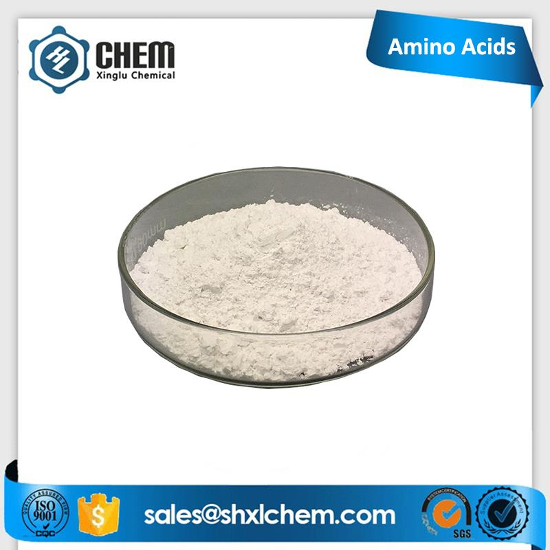 Factory offer natural Vitamin C Ascorbic Acid powder 50-81-7