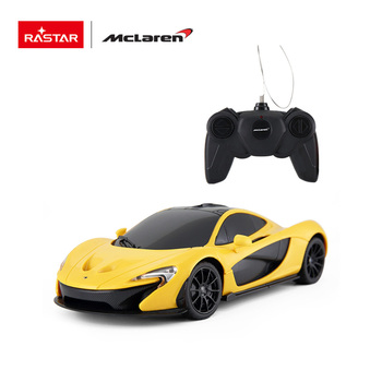 Rastar Electric Toy Mclaren P1 Battery Ed Car For Children