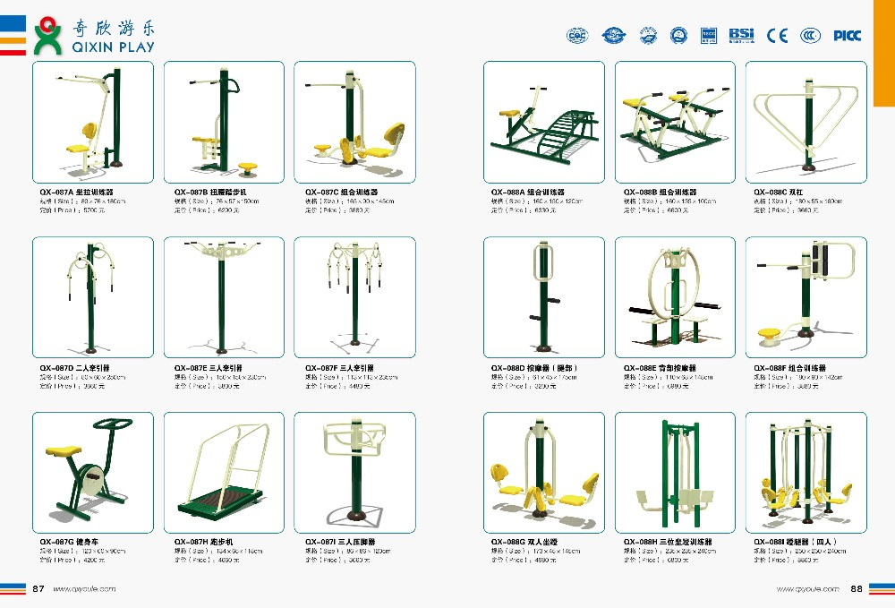 Guangzhou outdoor fitness equipment suppliers/ greenfields outdoor fitness for sale/ best ...