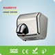 Heavy-duty,Rib-reinforced,Thermally-protected Universal Brush Motor,Fastest SS Body Hand Dryers CE ROHS INMETRO SAA