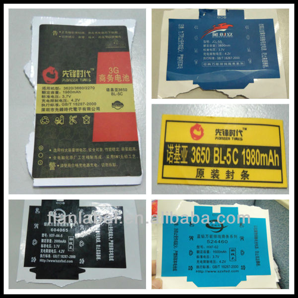 AAA battery label professional printing