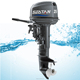 2 stroke 25hp YAMAHAs copy outboard motor / boat engine