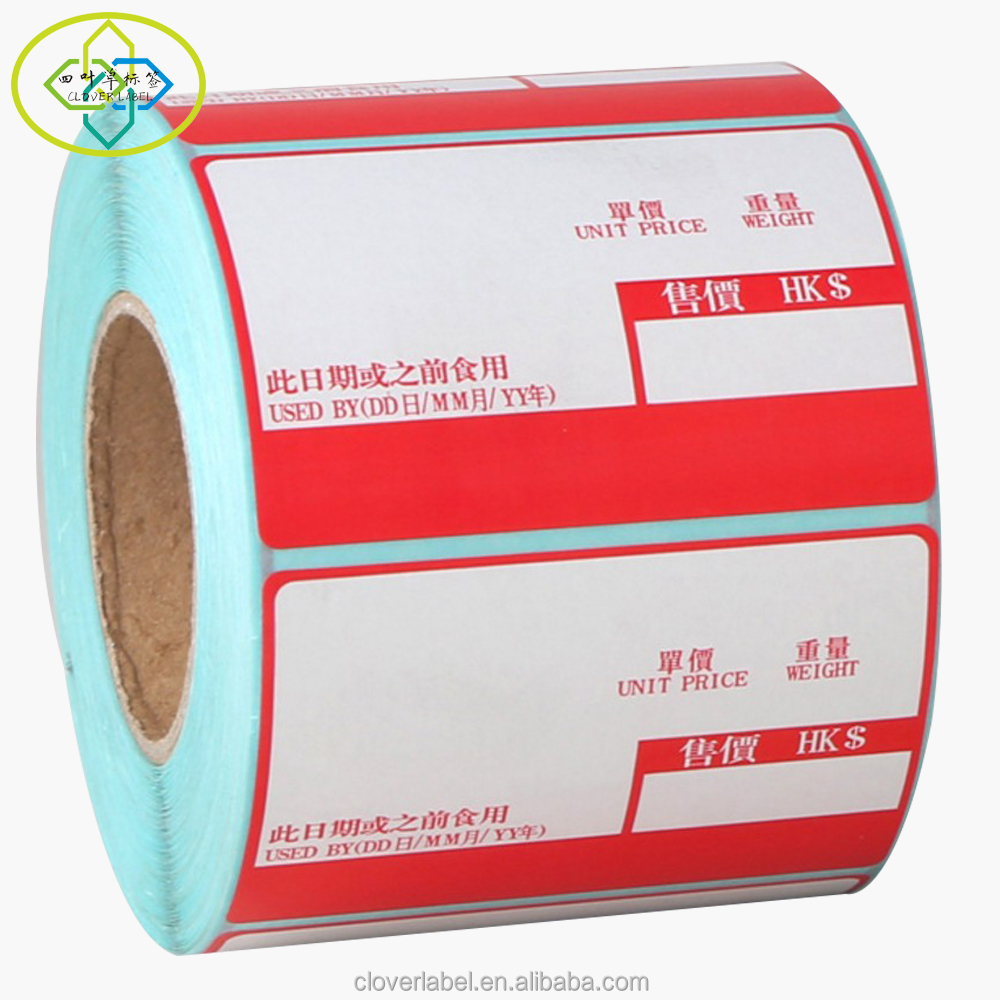 Customized retail supermarket adhesive shelf label cheaper adhesive woodfree paper price sticker label printing