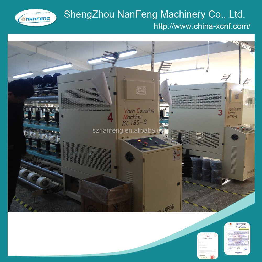 KC160-B High Speed Rubber Yarn Covering Machine