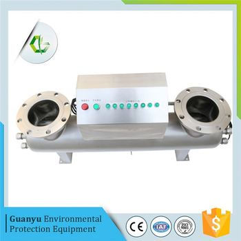 12gpm 185nm chemical dosing cleaning type uv sterilizer for water dispenser
