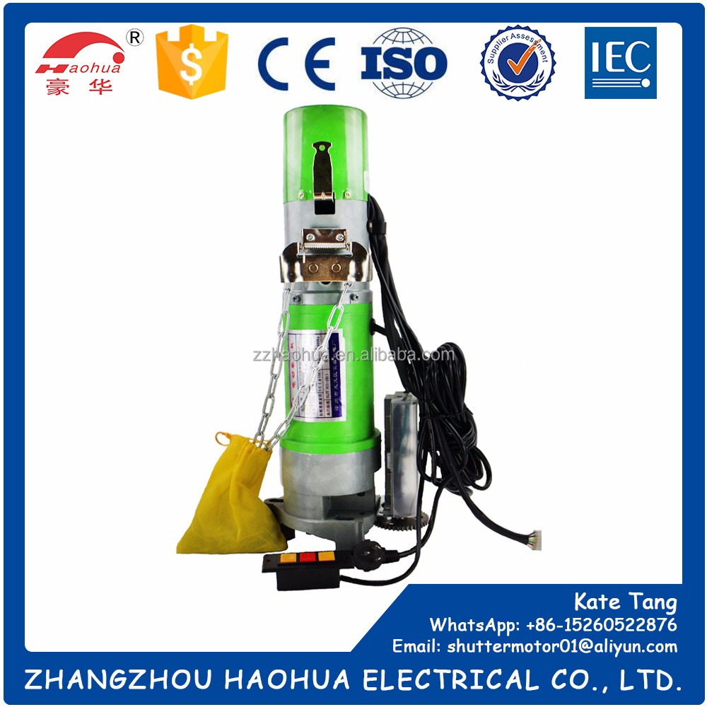 Automatic gate control rolling shutter machine / electrical motor