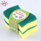 Heavy duty scrub kitchen cleaning sponge scourer spugna cucina