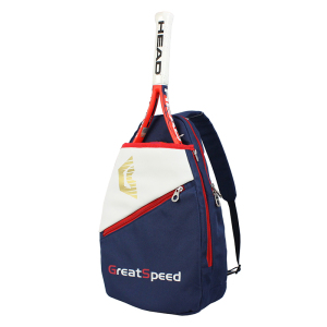 Eco Friendly Tennis Bag 628f3e91f1da0