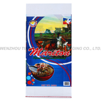 New products direct manufacturer rice plastic bag new product factory supply 25kg rice opp laminated bag