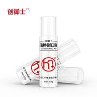 New Medical Adhesive Wound Dressing Liquid Bandage to Protect Wound from Bateria