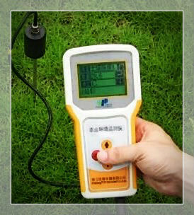 soil humidity measurement instruments