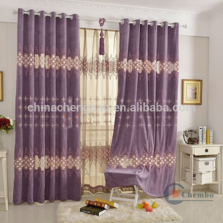 Home Decor Curtains Designs   Axiomseducation.com