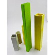 15mm20mm25mm High strength pultruded square glassfiber tube /FRP perpendicular fiber glass pipe tube