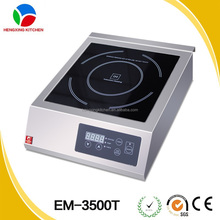 Fashional LED Display Microwave Commercial Induction Cooker