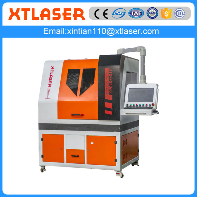 Chinese companies names XTLASER 2000w fiber laser cutting machine from china online shopping