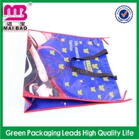 advanced quality control high quality non woven carpet bag