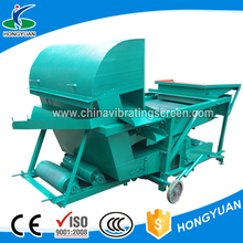 Grain cleaner soybean seed cleaning equipment for sale