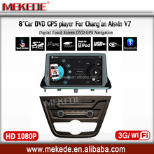 MEKEDE high quality car dvd device for Chang An Alvin V7 with 3G/wifi GPS radio Bluetooth Ipod game