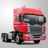 /product-detail/380hp-10-wheeler-truck-jac-trailer-head-truck-prices-60574636793.html