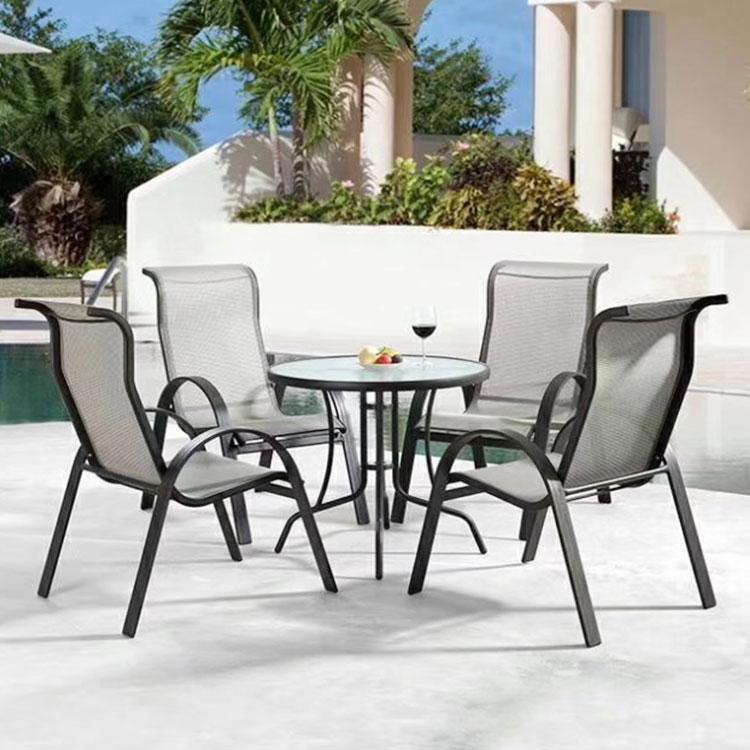 Outdoor Patio Furniture Steel Garden