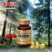 2017 Hot sale Elderly Care Products Anti-cancer supplement 35% triterpene Zhongke Ganoderma Lucidum Spore Oil softgel