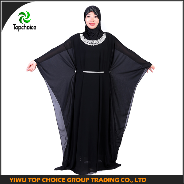 long sleeve maxi dress latest burqa designs pictures latest burqa designs