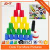 Amazing kids intelligent toys magic game quick stack cup game
