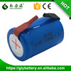 Geilienergy Rechargeable 2500mAh 1.2V NI-MH 4/5SC Battery For Power Tool