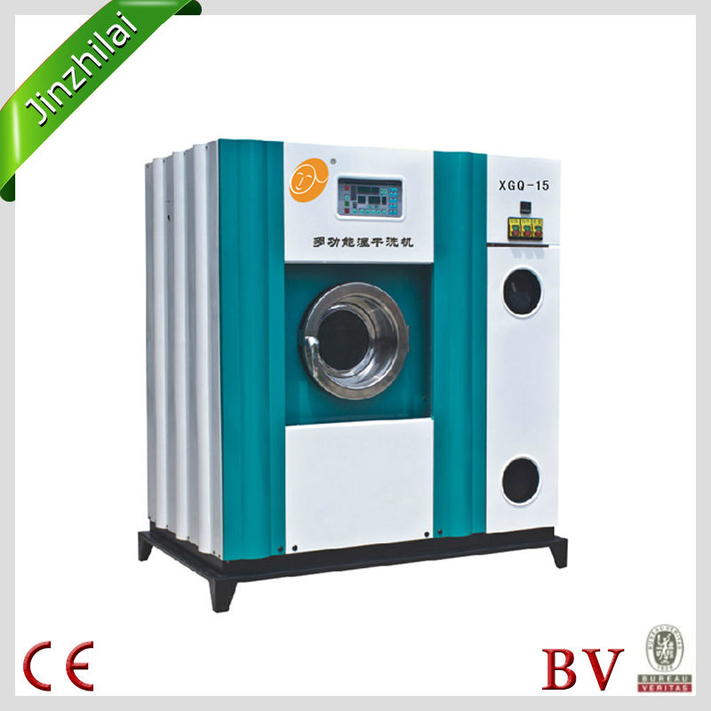 High efficiency commmercial oil wahing extracting machine machine with best price