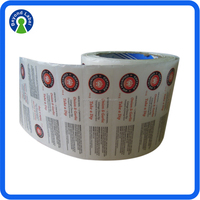 High Quality Adhesive Waterproof Vinyl Printing Clear Return Address Labels
