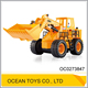 Hot sale plastic B/O tool truck toy for kids OC0273847