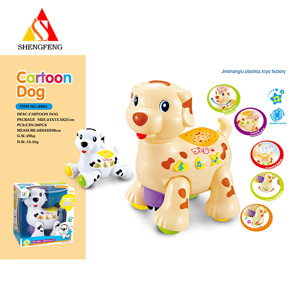 Cartoon dog b/o electric toys from china