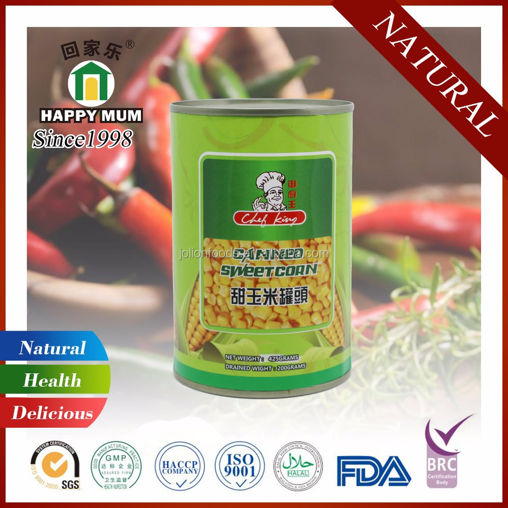 Wholesale Bulk Canned Sweet Corn With BRC,HALAL Certification
